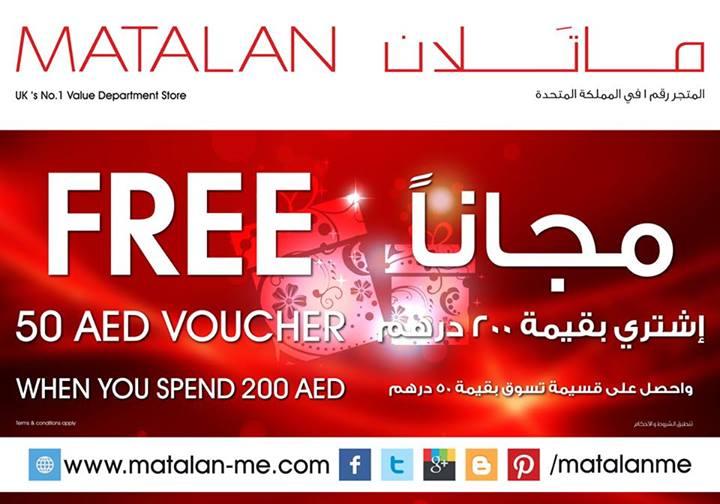 Sample Matalan Black Friday Discount Codes