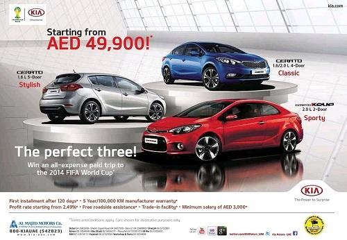 Kia uae sale offers locations store info for Kia motors finance rates