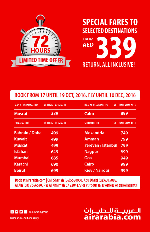 Air arabia uae sale offers locations store info - Air arabia sharjah office ...