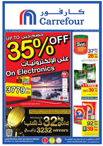 carrefour uae sale offers locations store info. Black Bedroom Furniture Sets. Home Design Ideas