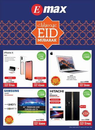 sharaf qatar offer for laptop