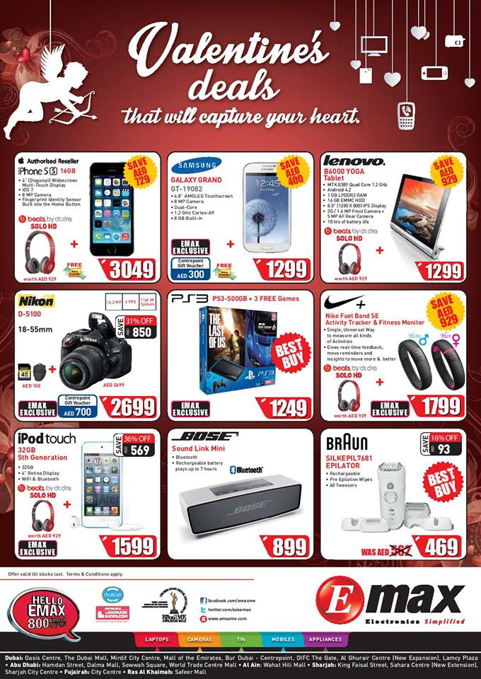 EMAX UAE Sale Amp Offers Locations Store Info