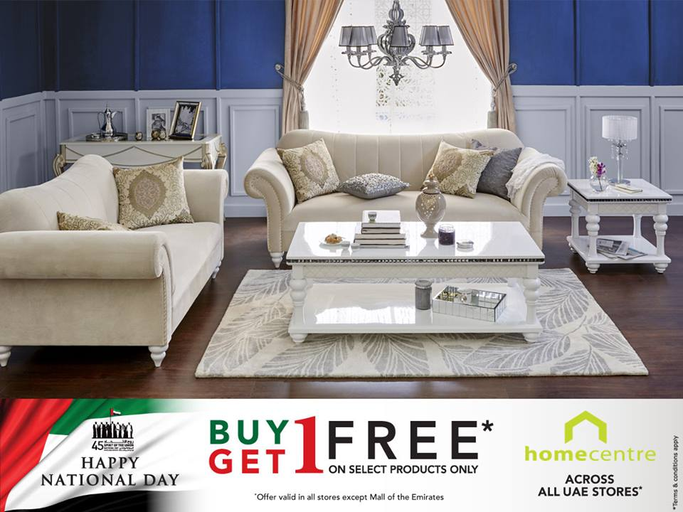 Pan Emirates Uae National Day Offer Home Decor