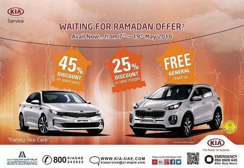 Ramadan Offers In Abu Dhabi