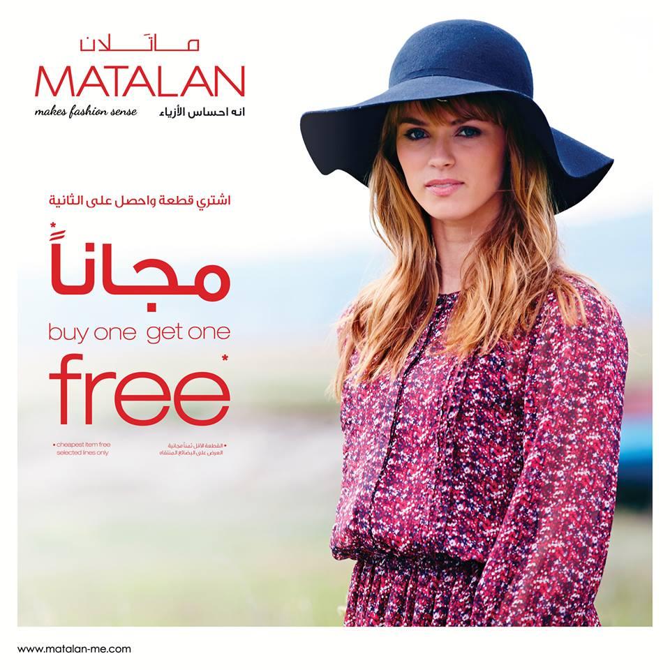 matalan offer fashion