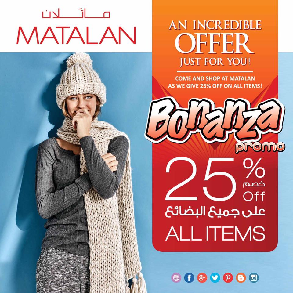 5 million sq. ft. Matalan now trades from 5 million square feet in over stores. Read More.