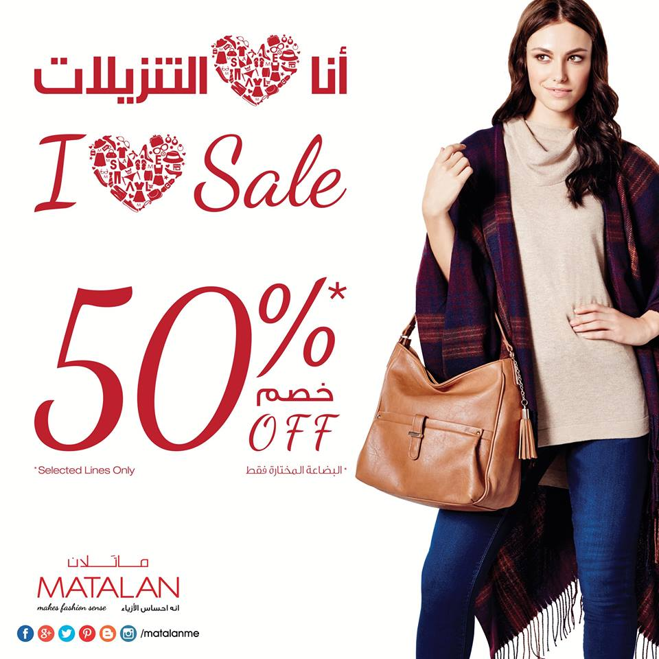 Matalan is a popular British retailer selling men's, women's and children's clothing, they also have a selection of products for the home. To save money, customers can use discount codes or buy gift vouchers on their website.