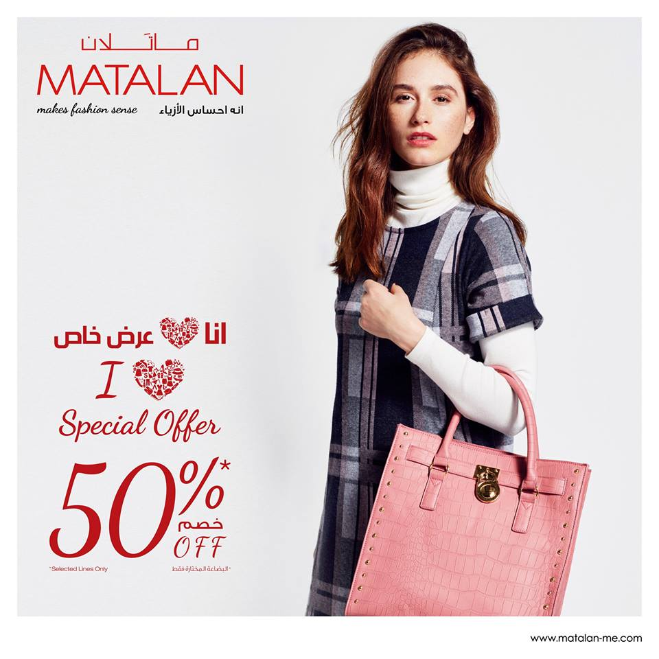 Matalan Special Offer | fashion