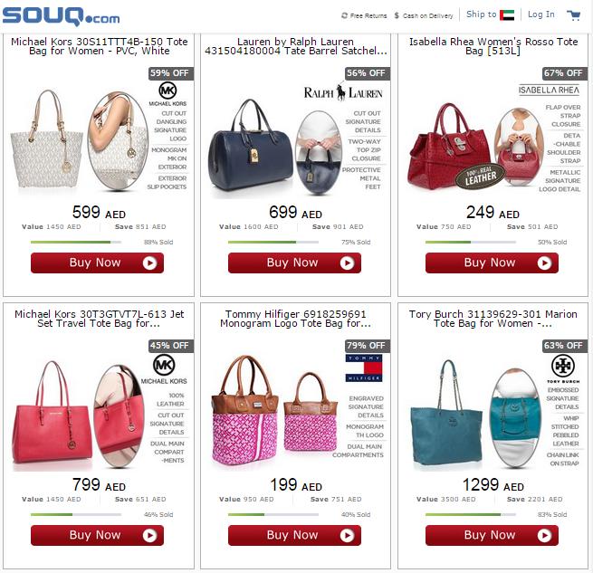 Wow deals souq uae / Square enix shop rabatt coupon