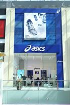 asics outlet store in dubai