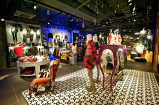 DESIGUAL UAE Sale Offers Locations Store Info