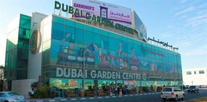 Dubai Garden Centre Uae Sale Offers Locations Store Info