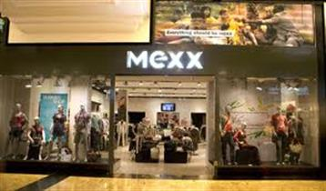 Find your nearest Mexx store locations in United Kingdom. (Page 2).