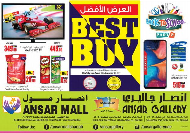ANSAR MALL UAE | Sale & Offers | Locations | Store Info