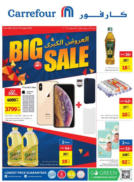Carrefour Uae Sale Offers Locations Store Info