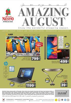 NESTO HYPERMARKET UAE   Sale & Offers   Locations   Store Info