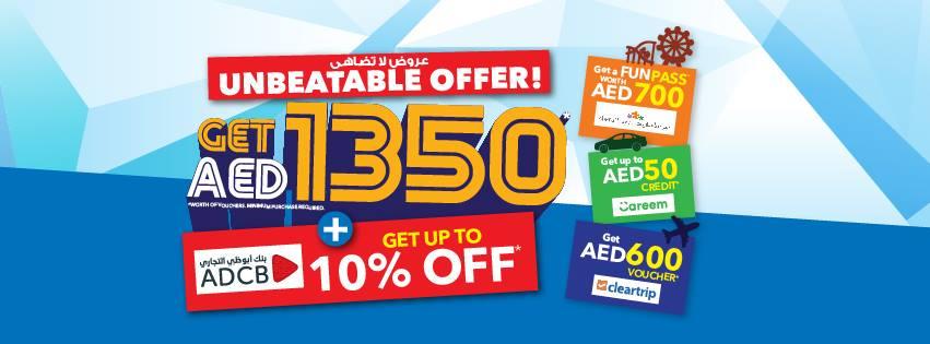 GITEX SHOPPER UAE   Sale & Offers   Locations   Store Info