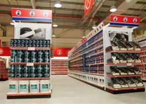 ACE HARDWARE UAE | Sale & Offers | Locations | Store Info
