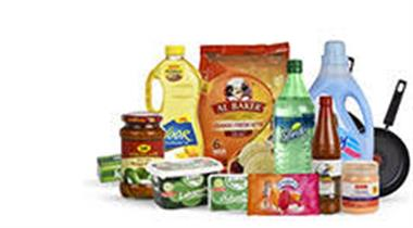 AJMAN MARKETS COOPERATIVE SOCIETY UAE   Sale & Offers   Locations