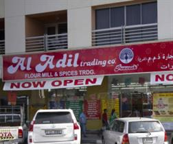 AL ADIL TRADING UAE | Sale & Offers | Locations | Store Info