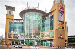 AL WAHDA MALL UAE | Sale & Offers | Locations | Store Info