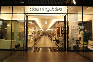 Bloomingdale Home Uae Sale Amp Offers Locations Store Info