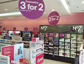 BOOTS PHARMACY UAE | Sale & Offers | Locations | Store Info