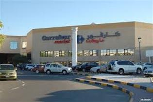 carrefour market uae sale offers locations store info. Black Bedroom Furniture Sets. Home Design Ideas