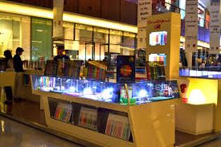 wholesale dealer 11e07 c6262 CRUCIANI UAE | Sale & Offers | Locations | Store Info