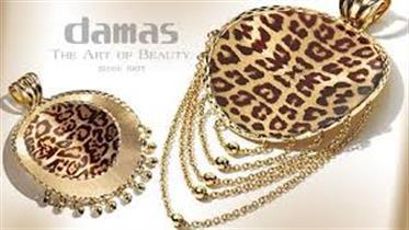 DAMAS UAE   Sale & Offers   Locations   Store Info