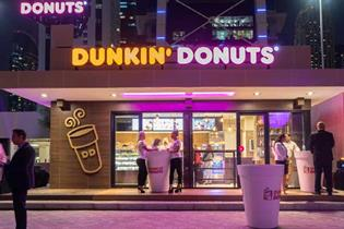 DUNKIN DONUTS UAE | Sale & Offers | Locations | Store Info