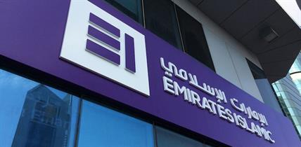 Emirates Islamic Bank Uae Sale Offers Locations Store Info