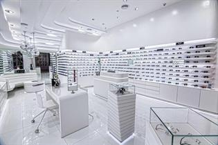Eye Zone Rivoli Uae Sale Amp Offers Locations Store Info