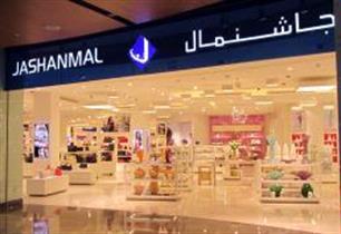JASHANMAL UAE | Sale & Offers | Locations | Store Info