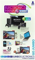 JUMBO ELECTRONICS UAE | Sale & Offers | Locations | Store Info