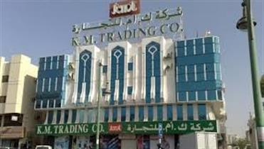 K M TRADING UAE   Sale & Offers   Locations   Store Info