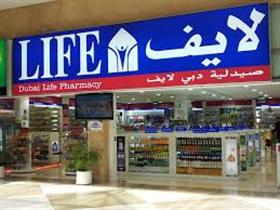 LIFE PHARMACY UAE | Sale & Offers | Locations | Store Info