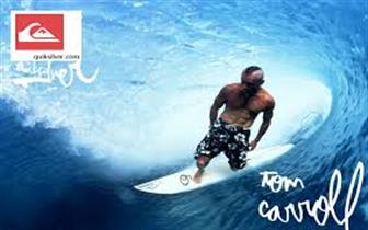 QUIKSILVER UAE | Sale & Offers | Locations | Store Info