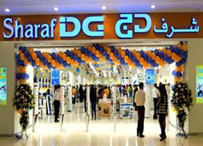 Sharaf DG Eid Offers- Catalog