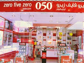 050TELECOM UAE | Sale & Offers | Locations | Store Info