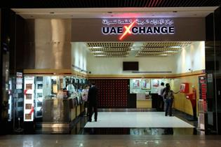 Uae Exchange Uae Sale Offers Locations Store Info