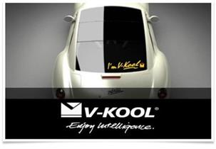 V Kool Uae Sale Offers Locations Store Info