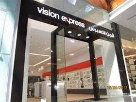 VISION EXPRESS UAE | Sale & Offers | Locations | Store Info